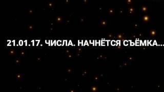 НОВОЕ СООБЩЕНИЕ !!!