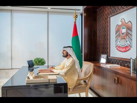 صاحب السمو الشيخ محمد بن راشد آل مكتوم - كلمة محمد بن راشد أمام قمة القادة حول المناخ