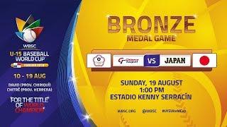 Bronze Medal: Chinese Taipei v Japan - U-15 Baseball World Cup 2018