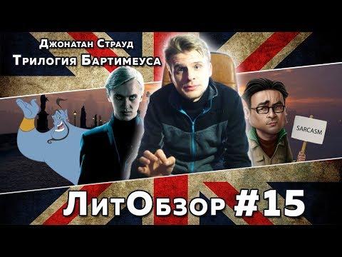 Астрологи на белорусской
