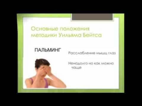 Клиника лазерной коррекции зрения нижний новгород