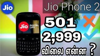 bingo online jio phone - TH-Clip