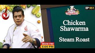 Steam Roast And Chicken Shawarma Recipe | Aaj Ka Tarka | Chef Gulzar I Episode 951