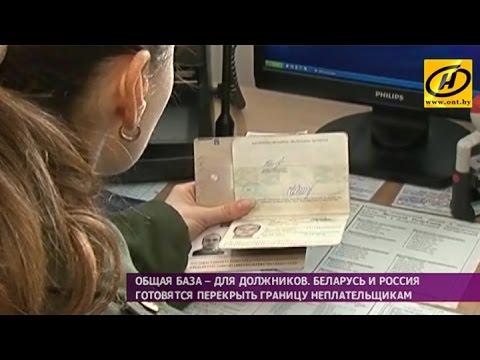 Уклонение от уплаты алиментов в злостной форме: квалификация и доказательства