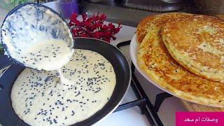 غير بكأس حليب بدون عجن اسرع فطائر المقلاة السائلة لفطور الصباح  بدون خميرة الحلويات ولا دقيق ابيض