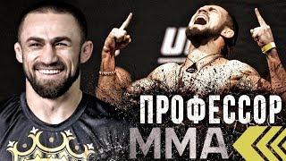 Али Багаутинов: о поступке Хабиба, карьере в UFC и травмах в ММА