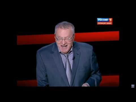 Политический анекдот от Жириновского. Безумный смех! Не для слабонервных!