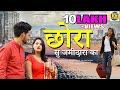 Chora Su Jamidara Ka | New Haryanvi Dj Song 2019 | Raju Ki Saali | Kaku Pandit & Janvi Chaudhary