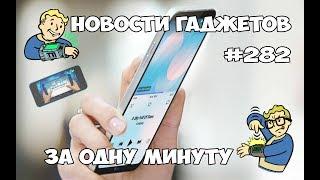 Линейка Xiaomi   Данные о Nokia 2 Смартфоны LG Q6