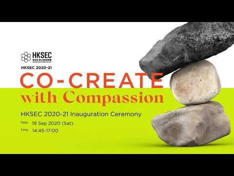 HKSEC 2020-21 Inauguration Ceremony - Highlights