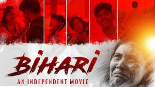 Bihari-A Suspense Thriller | Independent Film [2019] | Syed Khadeer | Aadhan Originals