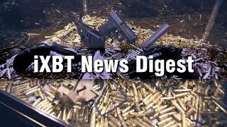 iXBT News Digest - умное решение для хранения оружия