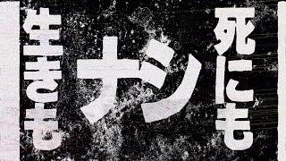 DECO*27 - 依存香炉 feat. 初音ミク