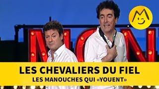 """Les Chevaliers du Fiel : les manouches qui """"youent"""""""