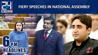 Heat Exchange In National Assembly - 6pm News Headlines | 16 Jan 2019