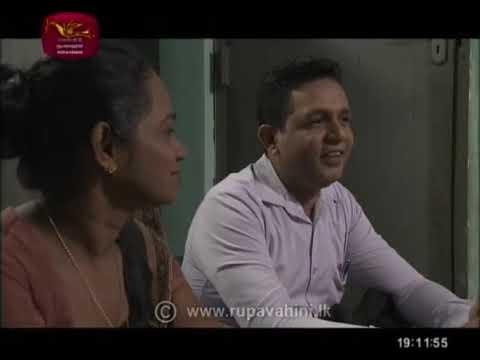 Dhaara  2018-11-25  ,Puduma Hithena Iskole