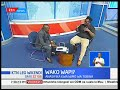 Wako Wapi: Mwanamuziki maarufu Dunco