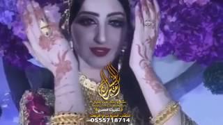 شيلات ام العريس وام العرسه 2019 ارحبي يا من لها ترحيب وسط القلب زايد شيلات 2019 طرب رقص