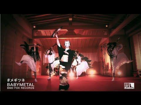 『メギツネ』 フルPV (BABYMETAL #babymetal )