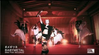 J-rock, BABYMETAL - メギツネ - MEGITSUNE (Full ver.)