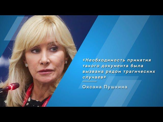 В Госдуме предложили сертифицировать нянь