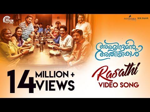 Rasathi Song - Aravindante Athidhikal