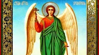 Молитва Ангелу Хранителю - он постоянно охраняет нашу душу от грехов, а  земное тело - от  несчастий