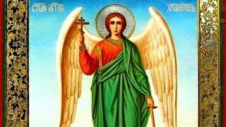 Молитва Ангелу Хранителю | #молитваангелу #акафистангелухранителю