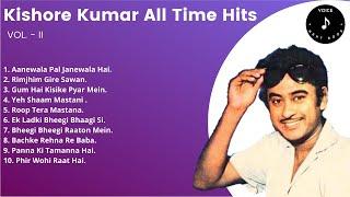 Kishore Kumar All Time Hits VOL.-II