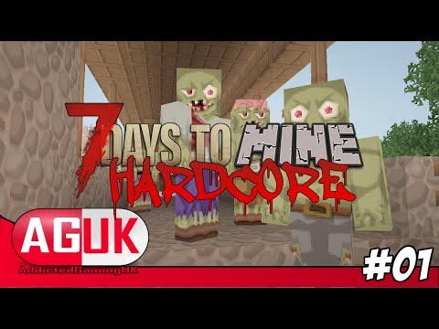 Modded Minecraft | 7 Days to Mine | Hardcore Survival | Episode 1: Getting Started