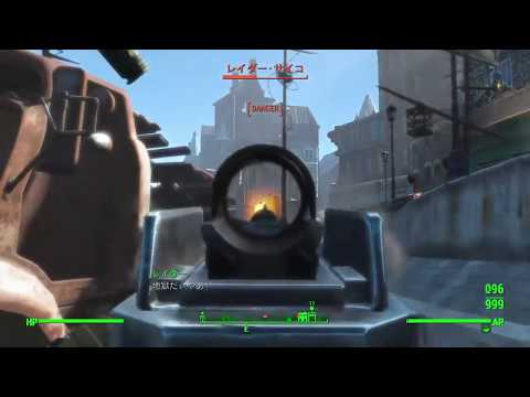 [初見プレイ]核で荒廃した地球を散歩する #26[Fallout4 G.O.T.Y.]
