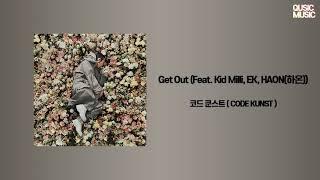 Get Out (feat. Kid Milli, EK & HAON)