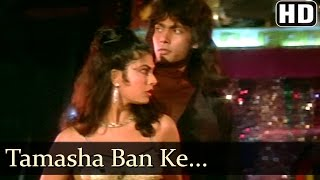 Tamasha Ban Ke - Kimi Katkar - Tarzan - Old Hindi Songs