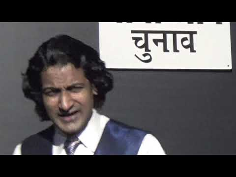 Patkatha play character poet after 1965 india-Pakistan war .He  comes.