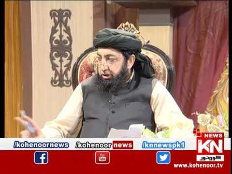 Istakhara 22 March 2019 | Kohenoor News Pakistan