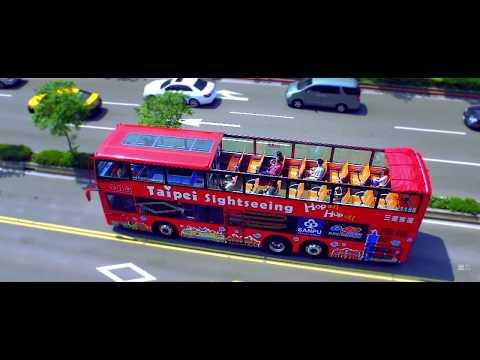 臺北市雙層觀光巴士-不同的角度、不同的臺北(中文版)