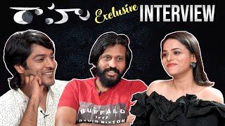 Rahu Movie Exclusive Interview | Subbu Vedula | AbeRaam | Kriti Garg | TFPC