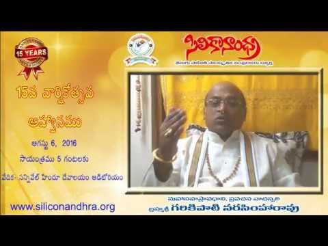 SiliconAndhra 15th Anniversary - Sri Garikipati Vari Invitation