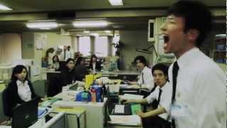 映画「箱入り息子の恋」予告編 動画キャプチャー
