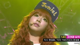 JUNIEL - Pretty Boy, 주니엘 - 귀여운 남자, Music Core 20130511