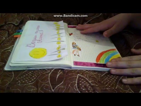 Счастье арабском языке