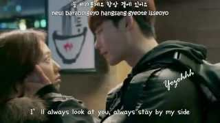 Kim Bo Kyung - You're The One (그대 하나로) FMV (Pinocchio OST)[ENGSUB + Romanization + Hangul]