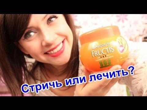 Das Kastoröl für das Haar mit dem Wodka und