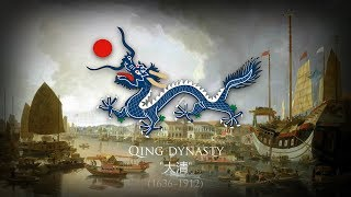 """Video thumbnail of """"Chinese Empire/Qing Dynasty (1636-1912) Anthem """"Cup of Solid Gold"""" Medley (1911)"""""""