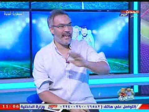 شاهد عماد دربالة يفاجئ نجم الزمالك السابق ..