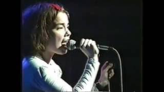 The Sugarcubes - Cold Sweat (Icelandic) Live @ Zeche, Bochum, Crush Mambo, (05-09-1988) [Remastered]