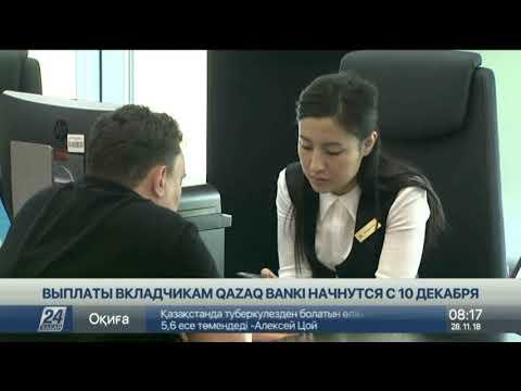Сколько зарабатывают воспитатели в детских садах Казахстана