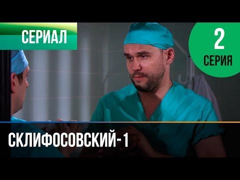 Lospedale regionale di un borovlyana ha pagato servizi del phlebologist