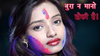 HOLI ME BHANG KE GOLI  चाणक्य भाग - 01 CHANAKYA EPISODE 01 | DOWNLOAD VIDEO IN MP3, M4A, WEBM, MP4, 3GP ETC  #EDUCRATSWEB