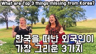What are the Top 3 things you missing from Korea?